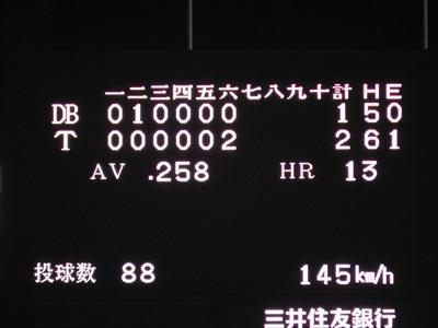 阪神vsDe12