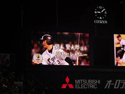 阪神vs広島20