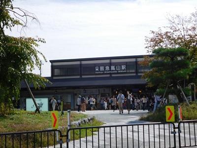 嵐山散策1