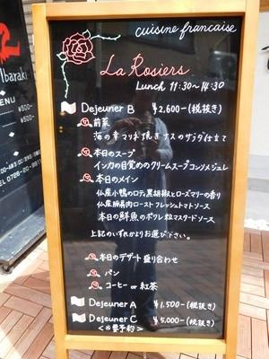la Rosiers2