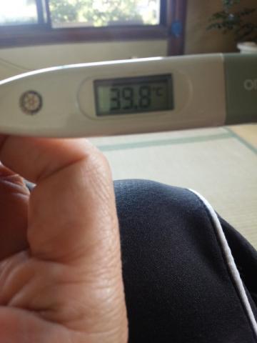整復直後体温計リサイズ