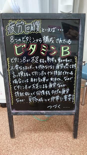bubbikuyi+(2)_convert_20151009153844.jpg