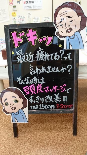 hukegao_convert_20150909190224.jpg