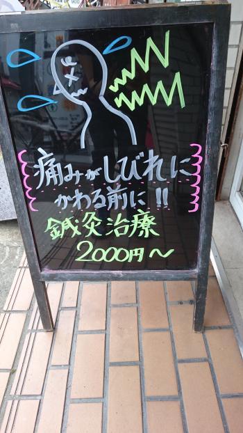 itamiikubi_convert_20151004231114.jpg