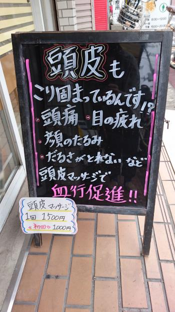 totokorikata_convert_20151023092821.jpg
