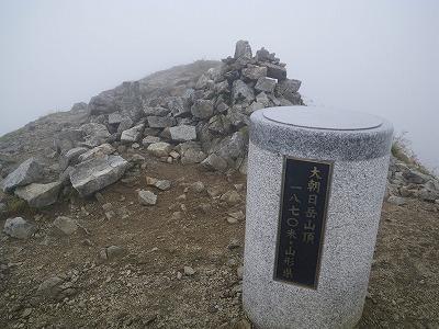 大朝日岳頂上