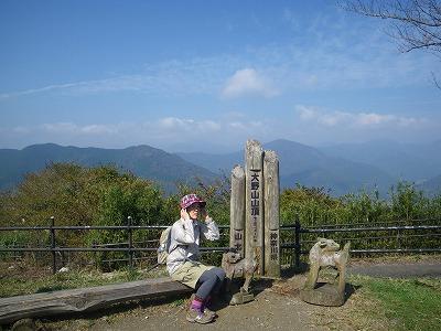 大野山頂上