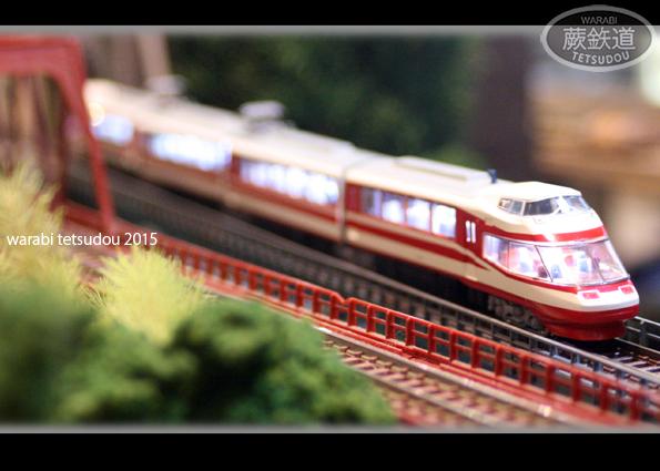 5-1114-4_20151114020512dcc.jpg