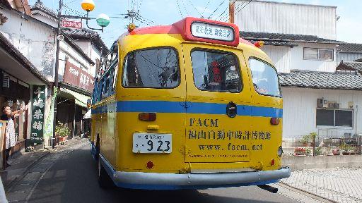 DSCF8425.jpg