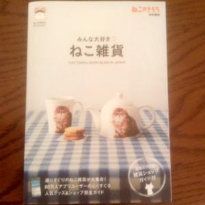 縺ュ縺薙・縺阪b縺。・狙convert_20151111102436