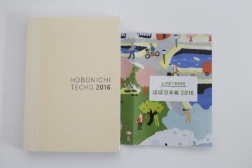 20150927手帳1