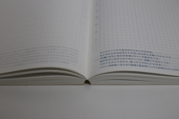 20150927手帳2