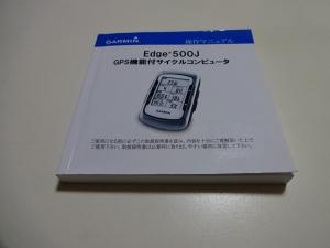DSC032450001.jpg