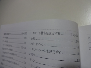 DSC032460002.jpg