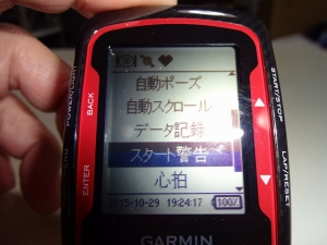DSC032520008.jpg