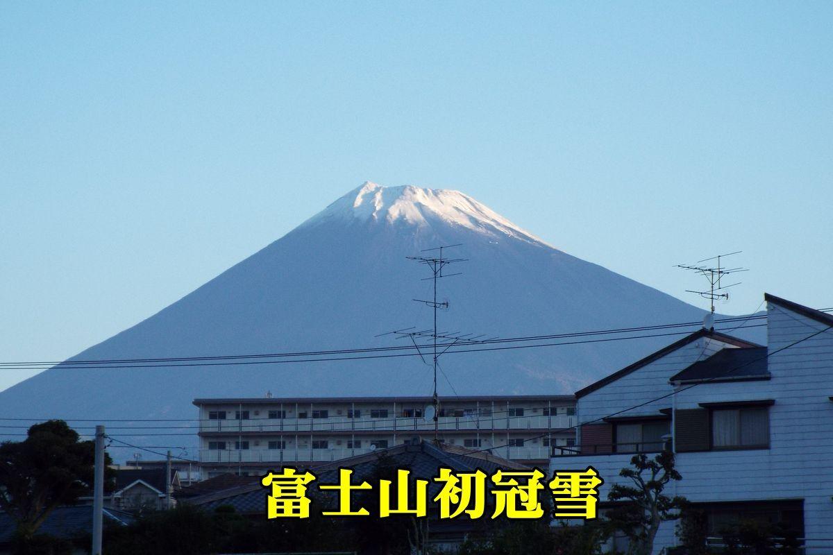 1fuji151012_001.jpg
