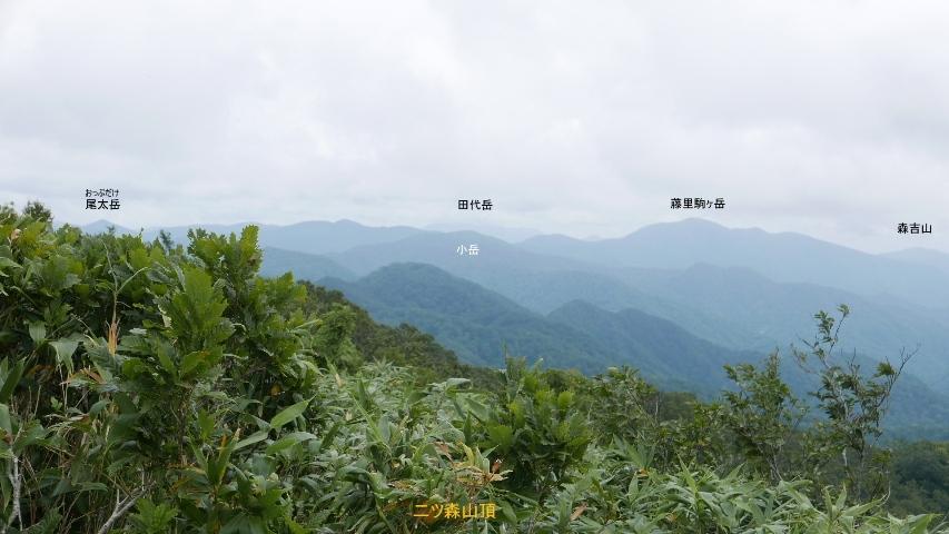 二ツ森山頂から1