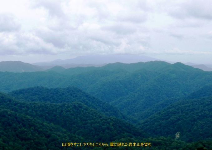 二ツ森山頂から7、岩木山