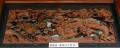 雲蝶:本堂欄間の彫刻、牡丹と唐獅子