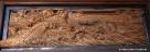 雲蝶:本堂室中の欄間の彫刻、夾山善会