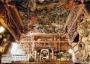 開山堂天井の大彫刻『道元禅師猛虎調伏の図』、パンフレット