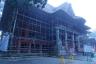 羽黒山三神合祭殿