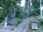 劔龍山永泉寺