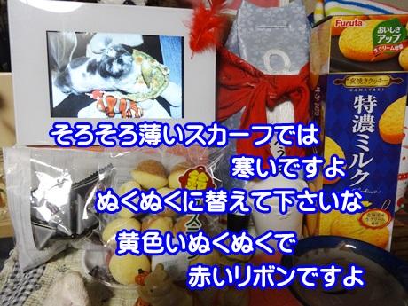 1111-01_20151111185406bfc.jpg