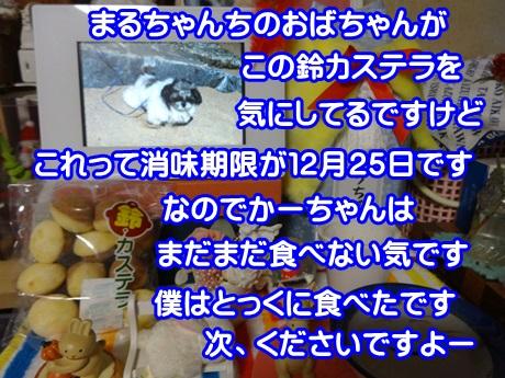 1114-01_2015111415085536b.jpg