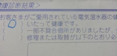 DSC00579.jpg