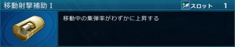ss_20150927_134849+-+繧ウ繝斐・_convert_20150927135959