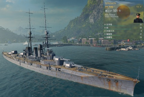 s_wows11 (7)