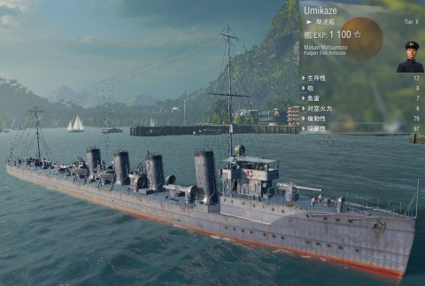 s_wows11 (16)