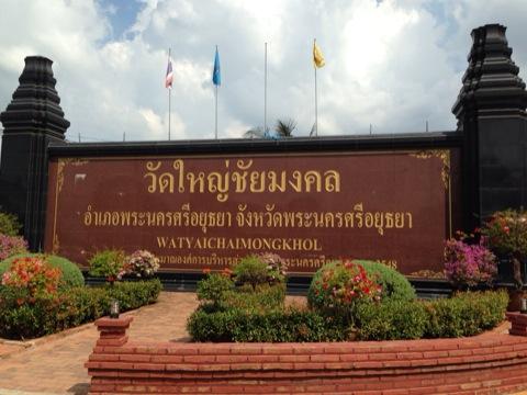 thai (52)