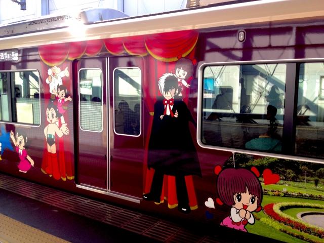 阪急宝塚線!
