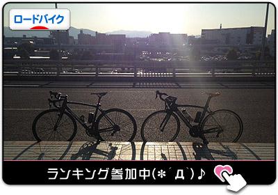 20151103bana.jpg