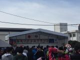 あいの土山マラソン2015111_2644