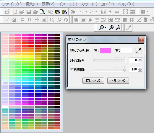 Color_HPB.jpg