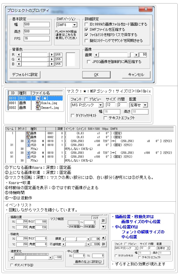 Mask00_01.jpg