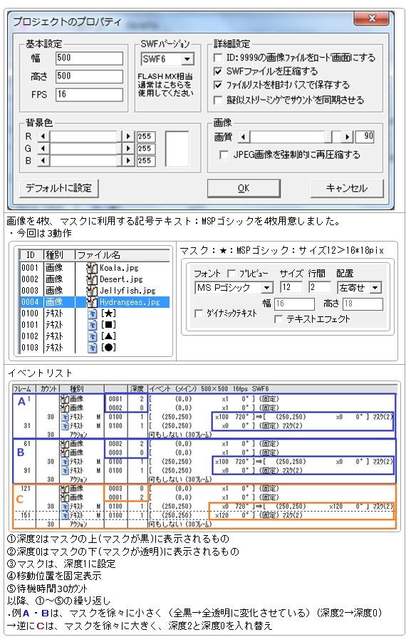Mask00_02.jpg