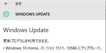 Update10586.jpg