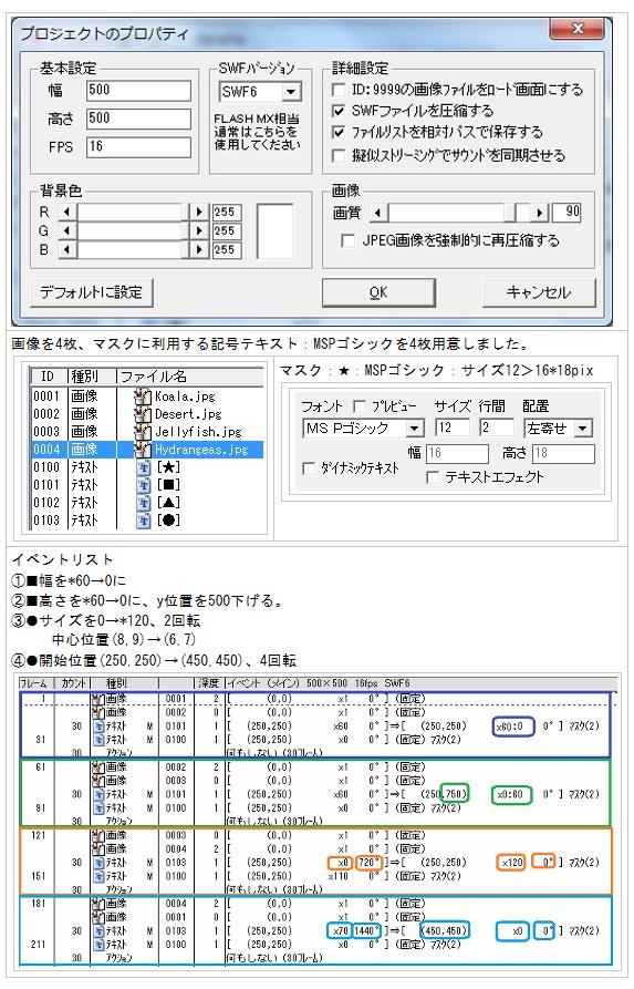 mask00_03.jpg
