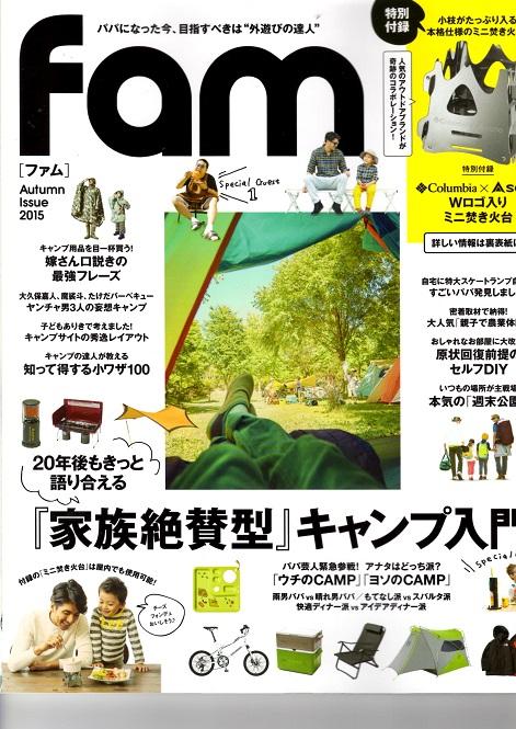 img001 雑誌表紙