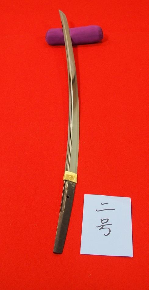 P9270157 2号刀