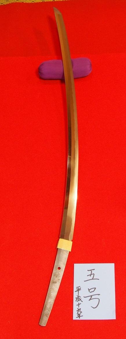 P9270154 5号刀