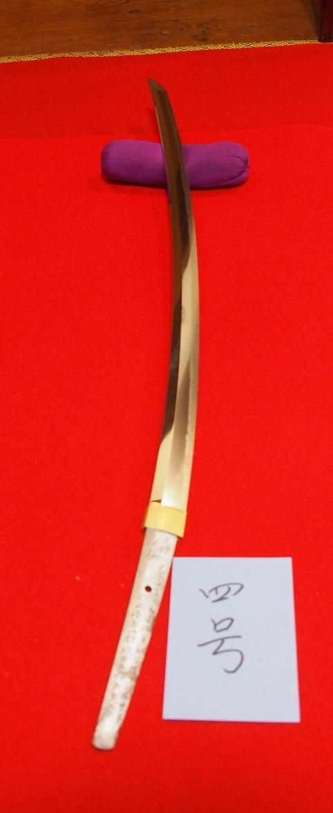 P9270196 4号刀