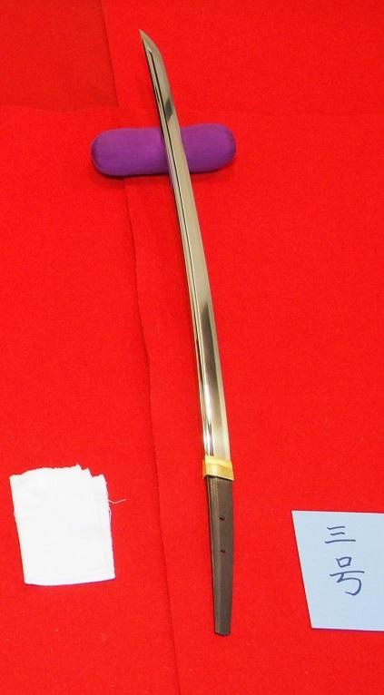 P9270172 (2) 3号刀
