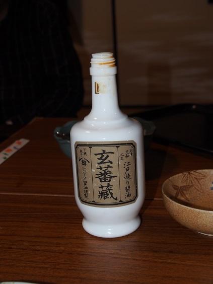 P9270209 高級醤油
