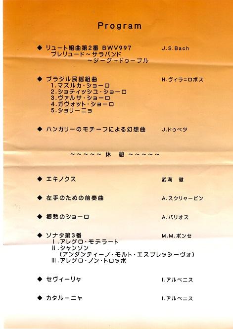img001 プログラム