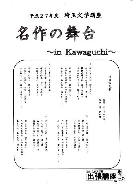 img003 表紙